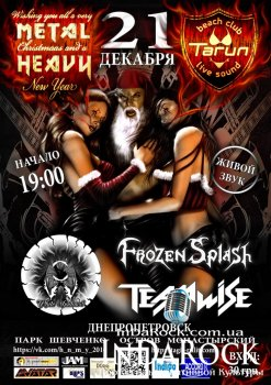 Картинка METAL HEAVY NEW YEAR 2014 (club TAGIL)