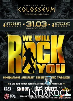 Картинка We will rock you party @ Colosseum