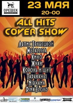 Картинка ALL HITS COVER SHOW @ Орешек