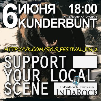 Картинка SUPPORT YOUR LOCAL SCENE II @ KUNDERBUNТ