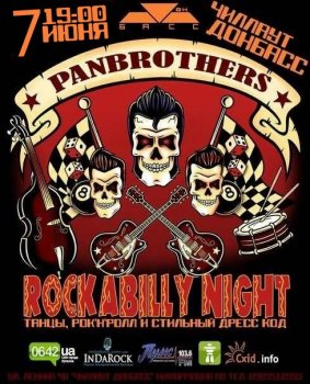 Картинка ROCKABILLY NIGHT с PANBROTHERS!