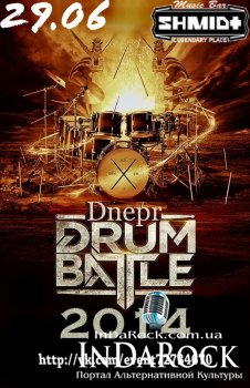Картинка Dnepr Drum Battle in music bar Shmidt