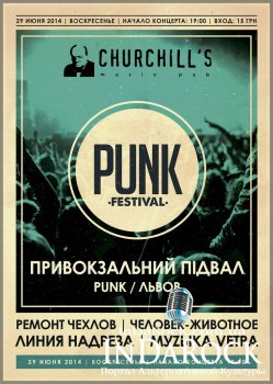 Картинка PUNK PARTY @ CHURCHILL'S