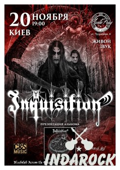 Картинка INQUISITION | Киев