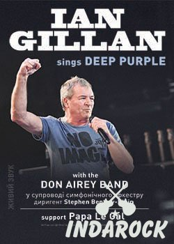 IAN GILLAN sings DEEP PURPLE в Киеве