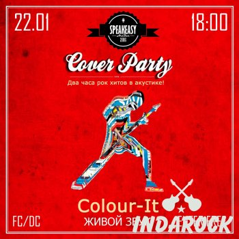 Картинка Rock cover party by Colour-IT @ SpeakEasy