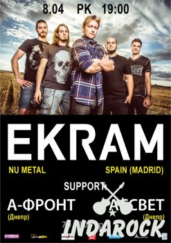 Картинка EKRAM nu metal Spain (Madrid) l PK l