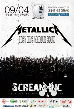 Картинка METALLICA tribute by Scream Inc. |
