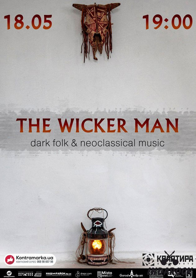 wicker man single Lyrics for the wicker man by iron maiden hand of fate is moving and the finger points to you he knocks you to your feet and so what.
