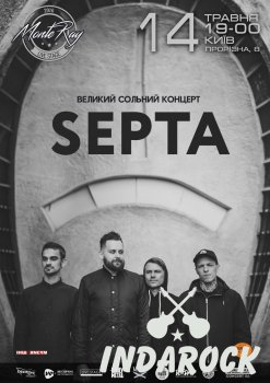 Картинка SEPTA. MonteRay Live Stage.