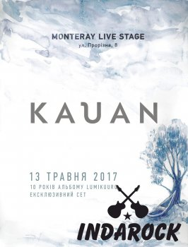 Картинка Kauan in Kiev (early years special set)