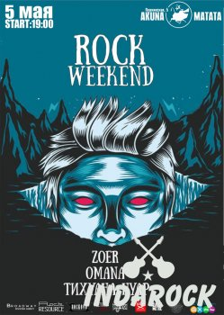 Картинка ROCK WEEKEND | AKUNA MATATA