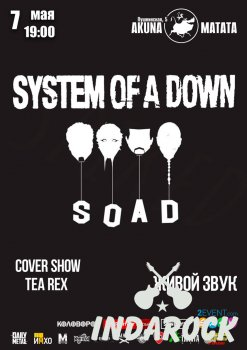 Картинка SYSTEM OF A DOWN cover / AKUNA MATATA