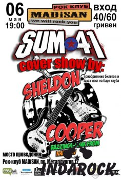 Картинка SUM 41 Cover Party @ MADiSAN