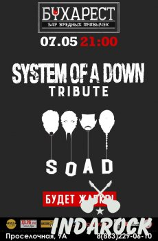 Картинка SYSTEM OF A DOWN tribute  БУХАРЕСТ