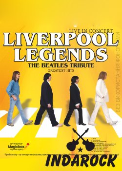 Картинка Liverpool Legends  The Beatles Tribute Show