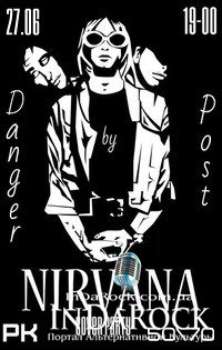 PK---NIRVANA Cover Party by Danger Post---